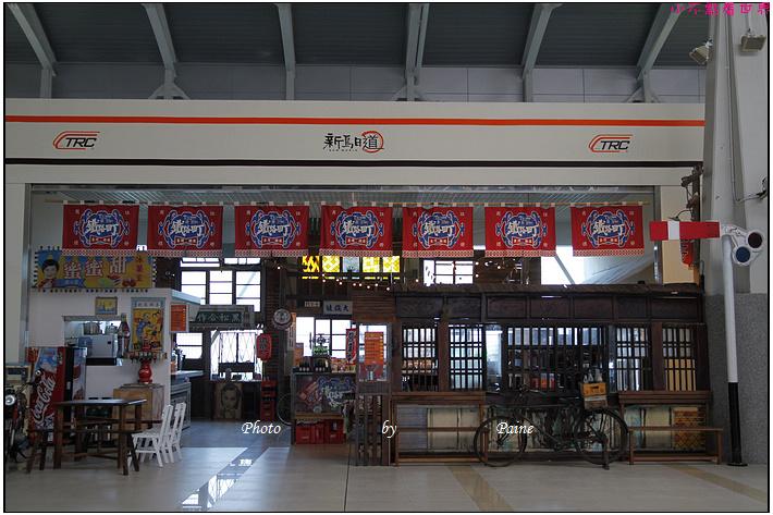 台中高鐵 (25).JPG