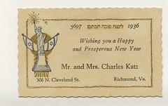 New Year Greeting Card (Center for Jewish History, NYC) Tags: zionism statueofliberty richmondvirginia happynewyear roshhashanah jewishholidays mrandmrscharleskatz