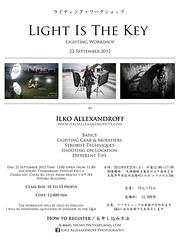 "My ""Light is the Key"" Workshop / ワークショップ (Ilko Allexandroff / イルコ・光の魔術師) Tags: light portrait is key workshop 日本 ポートレート ilko strobist ワークショップ ストロビスト allexandroff イルコjapanese"
