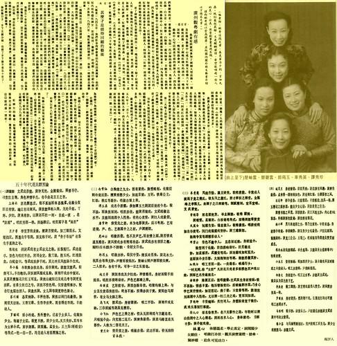 福間文香 画像7