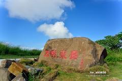 Jin_a05830 (Chen Liang Dao  hyperphoto) Tags: