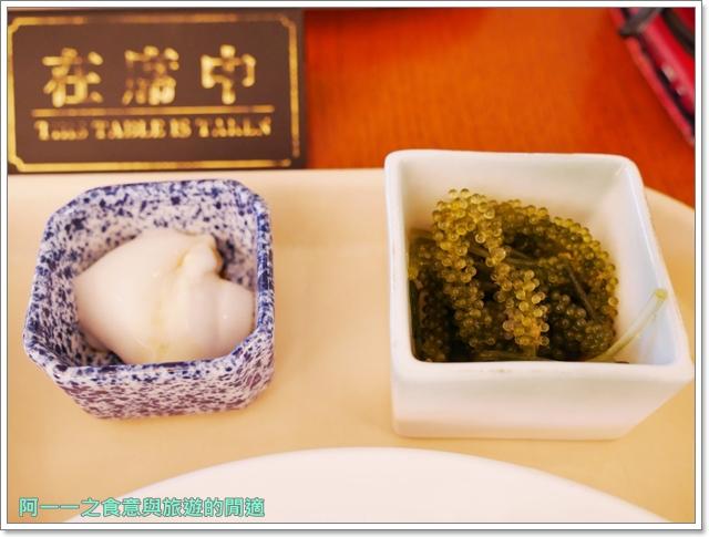 沖繩美食.吃到飽.buffet.名護浦.喜瀨海灘皇宮飯店image040