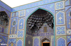 Sheikh Lotf Allah Mosque {***Happy Eid to All***} (ehdi) Tags: blue art architecture tile persian iran turquoise architectural unesco  unescoworldheritage isfahan   safavid    naqshejahan sheikhlotfallahmosque seventeenthcentury naqshejahansquare   sheikhlotfallah shahabbasi     shaykhbahai chahrbghboulevard
