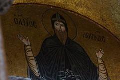 Monastery of Hosios Loukas (   ) Greece, Aug 2012. 05-082 (megumi_manzaki) Tags: church saint greek mosaic medieval greece monastery christianity fresco byzantine worldheritage orthodoxchurch hosiosloukas
