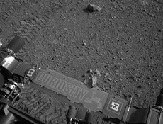 'Curiosity' deja ya su huella en Marte (todogaceta.com) Tags: las en del de los rojo y 5 4 el read more una su primer ha » curiosity ya marte rocas primeros deja metros nuevas planeta fotografías aparato huella composición enviado análisis basalto realizado desplazamiento sugieren