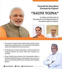 SAUNI Yojana was dream irrigation project of Shri Narendra Modi when he was CM of Gujarat. (ronaknigam) Tags: bjp gujrat parshottam rupala purushottam speech profile bhartiya janta party election 2018 join vote for leaders membership bharatiya janata