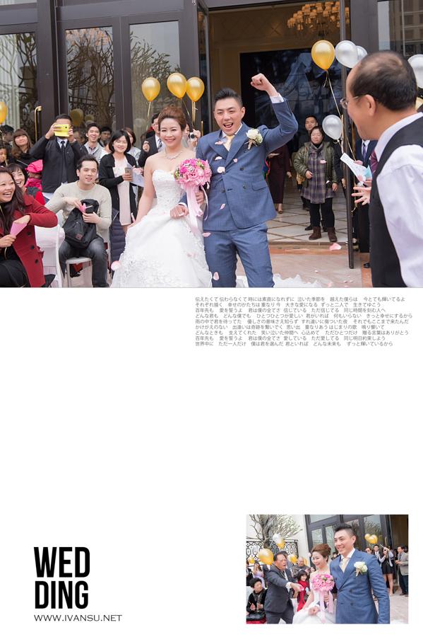 29539238862 cdca2999fd o - [台中婚攝] 婚禮攝影@林酒店 汶珊 & 信宇