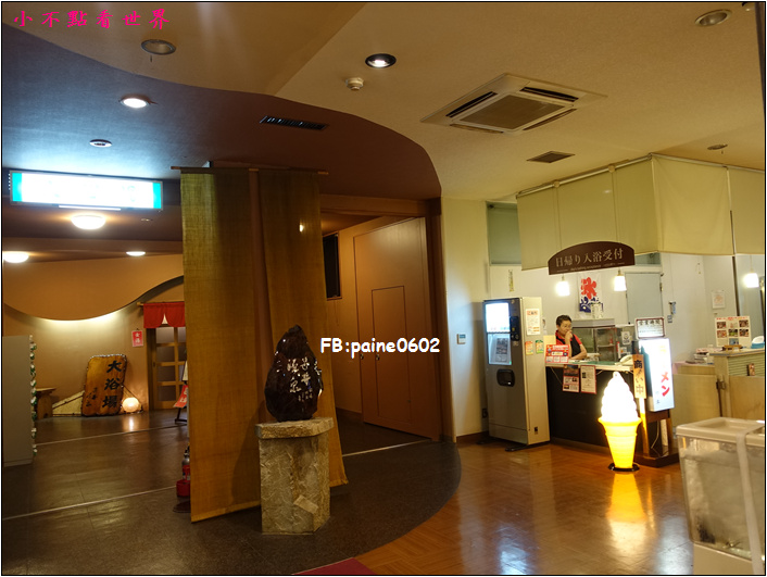 世井溫泉飯店 (42).JPG