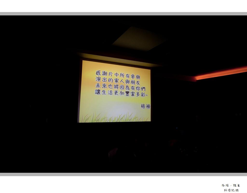 格禎&雅嵐_115