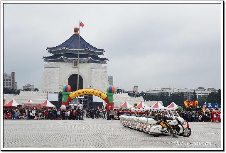 中正紀念堂 (8)