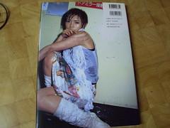 原裝絕版 2001年 12月20日 前MORNING娘成員  安倍麻美  Abe Asami 寫真集 原價 2300yen 中古品 5