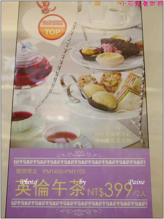 台北西門町新港港式飲茶 (5).JPG