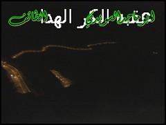 صور من بلادي (ابوماجد طفاف السويدي) Tags: من صور تصوير بلادي مني الجنوبيه ابوماجد وابوعماد والغربيه