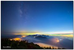 ((eric)) Tags: fog clouds stars lights nikon taiwan trail galaxy mountaineering    chiayi d800 nightscenes         142428g  twoyenpingpromenade
