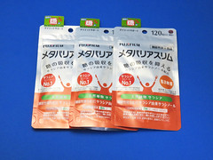 FUJIFILM  (zeta.masa) Tags:  supplement fujifilm