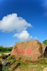 Jin_a05834 (Chen Liang Dao  hyperphoto) Tags: