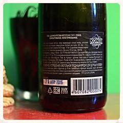 DSC_1838 (mucmepukc) Tags: beer bottle  craft