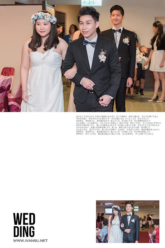 29443067950 3e71502626 o - [台中婚攝] 婚禮紀錄@全台大飯店  杰翰 & 奕均
