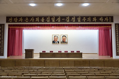 Pictures of the leaders (George Pachantouris) Tags: dprk north korea pyongyang kim ilsung jongil jongun communism socialism