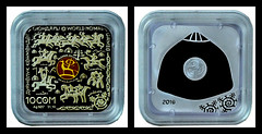 """(KGS4c) 2016 Kyrgyzstan: Memorial dedicated to the """"World Nomad Games"""" Ten Kyrgyzstani Som (A/R) ... (Jos Pestana) Tags: aasia airgid arian asia asie asien asi asya azi azija azio azi azja chelete currency denominacin dinero dinheiro faluta fedha flus fotografa jospestana kgs kudin kyrgyzstan moneda money moni monnaie osiyo paises pengar pera simbolo soldi somkirgus sony sonynex sonynex6 tupe uang valyuta valta whrung coins chu sia zie zsia zija                 narynregion kirguistn"""