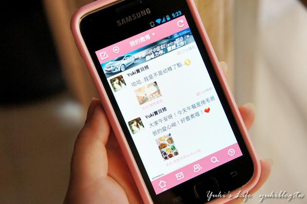 [分享]*這是一種流行~名人都在玩「微博」& 「WeChat微信」讓朋友關係更密切 & 「Line」多了動態消息.對我來說真的取代了我的msn