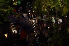 DSC_3933 (kazuchan_nara) Tags:   kyoto japan kitanotenmangu