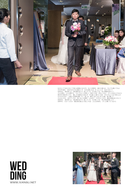 29441589470 7eb17fb6bb o - [台中婚攝] 婚禮攝影@展華花園會館 育新 & 佳臻