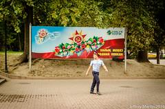 0022 (Dubai Jeffrey) Tags: almaty kazakhstan panfilovpark banner communist guard memorialday redstar sign soldier