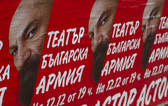 (The New Motive Power) Tags: canon7d sofia bulgaria   city urban poster red cyrillic advert scary bearded man repetition sign