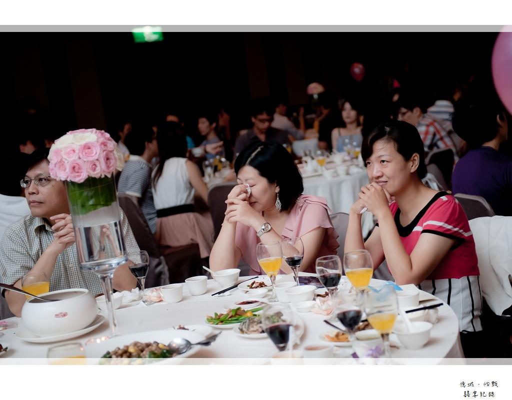 億城&怡甄_059