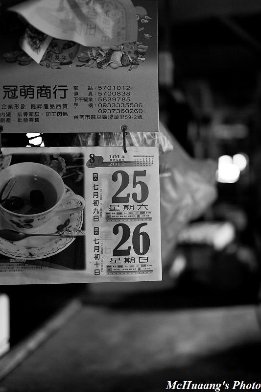 生活印象-佳里金唐殿+菜市場