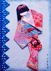 ATC1081 - Shopping geisha 4 (tengds) Tags: blue red atc silver bag kimono obi papercraft japanesepaper washi ningyo handmadecard chiyogami yuzenwashi japanesepaperdoll origamidoll tengds thaicardstock decoborder