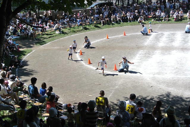 Kindergarten athletic festival.