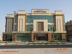 Es'hailSat - Qatar    -  (Feras.Qadoora) Tags: satellite company doha qatar         eshailsat