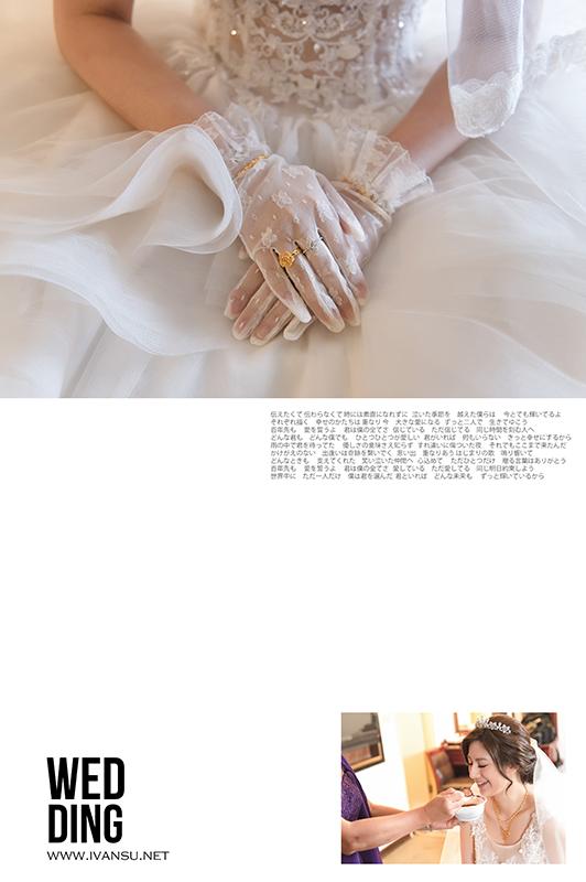 29107401964 b7197045c3 o - [台中婚攝] 婚禮紀錄@全台大飯店  杰翰 & 奕均
