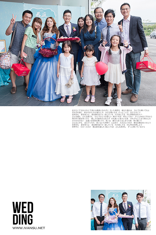 29109781513 f822836896 o - [台中婚攝] 婚禮攝影@君庭婚宴莊園 宗霖 & 盈琦