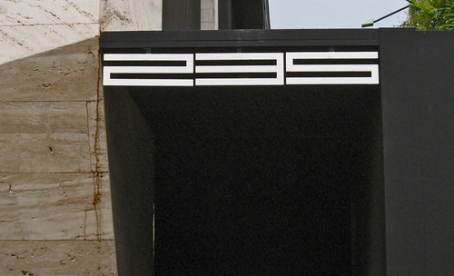 "Ciudad de México 471 • <a style=""font-size:0.8em;"" href=""http://www.flickr.com/photos/30735181@N00/7768124760/"" target=""_blank"">View on Flickr</a>"