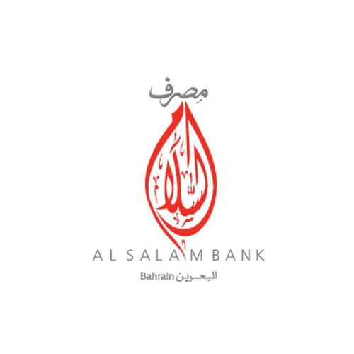 LOGO: Al Salam Bank DESIGN BY: O2 Company #arabiclogos