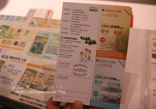 好行溪頭日月潭_004.jpg