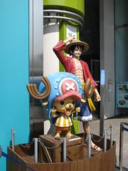 Tokyo  - Odaiba  - Fuji TV Building  - One Piece Statue  () Tags: building japan tokyo   odaiba onepiece japon btiment  fujitv