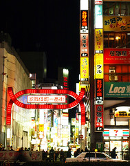 Entering Kabukicho (DameBoudicca) Tags: tokyo tokio  japan nippon nihon  japn japon giappone kabukicho  sleeplesstown  street gata strase calle rue strada  night natt nacht notte nuit noche
