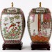 90B. Pair of Chinese Porcelain Lidded Jars