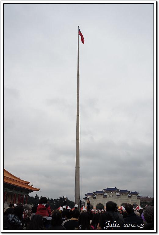 中正紀念堂 (29)