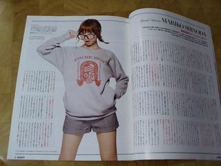 篠田麻里子 画像80