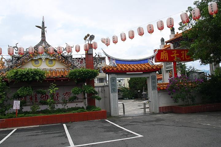 埔里孔廟(昭平宮)001