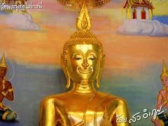 รูปพระประธาน วัดพระพุทธไสยาสน์