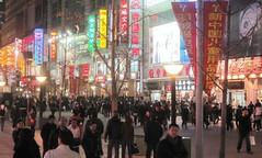 Beijing Night Market - 10150105374051425