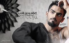 (Bally AlGharabally) Tags: wallpaper man cute sexy male design model perfect photographer designer handsome dancer actor kuwait essa  kuwaiti bally           gharabally thyab algharabally