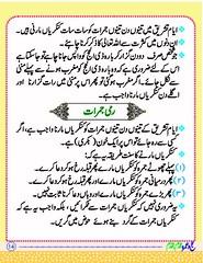 hajjbook_Page_15 (Almadinah Islamic Research Center) Tags: mina haji sai arafat umrah makkah haj safa marwah umra tawaf baitullah hajj