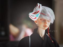 fox (Julye Hoang) Tags: bjd hakama switch seoha japanese clothing mask white hair spiritdoll